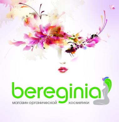 bereginia